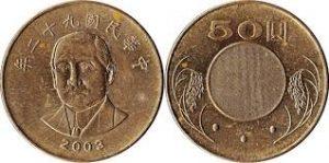 koin asing