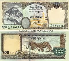 Tempat Penukaran Uang Rupee Nepal