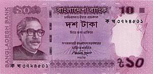 Tempat Penukaran Uang Taka Bangladesh