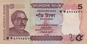 Jual Uang Taka Bangladesh Jakarta