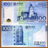 Money Charger Menerima Uang Makau