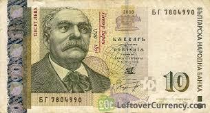 Tempat Penukaran Uang Bulgaria Leva