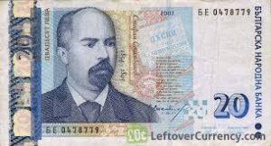 Money Changer Terima Uang Bulgaria Jakarta Tempat Penukaran Uang Bulgaria Leva