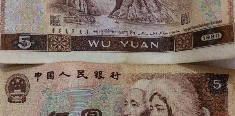 Tempat Tukar Uang China Yuan Lama