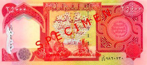 Money Changer Terima Uang Maldive