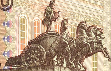 Dimana Yang Jual Uang Rubel Rusia