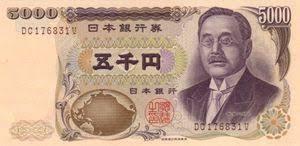 Money Changer Menerima Yen Jepang Lama