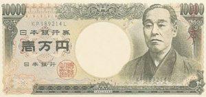 Tempat Penukaran Yen Jepang Lama