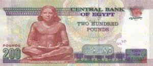 Lokasi Jual Beli Uang Pound Mesir