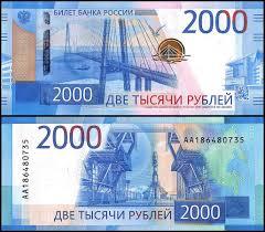 Cara Terbaik Mendapatkan Rubel
