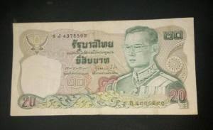 Money Changer Menerima Uang Thailand lama