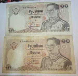 Money Changer Terima Baht Thailand Lama