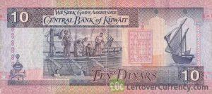 Tempat Penukaran Dinar Kuwait Lama